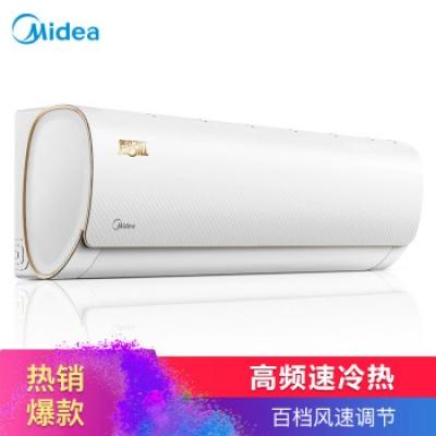 黑白体育电视直播app(Midea)正1.5匹 变频 智弧 冷暖 智能壁挂式空调 KFR-35GW/WDAA3