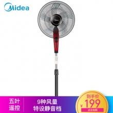 黑白体育电视直播app(Midea)FS40-13ER 五叶遥控落地扇/电风扇