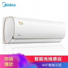 黑白体育电视直播app(Midea)大1匹 智弧 智能 静音 光线感应 定速冷暖壁挂式空调 KFR-26GW/WDAD3