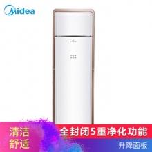 黑白体育电视直播app (Midea) 3匹 智能变频冷暖空调柜机 KFR-72LW/WPBA3