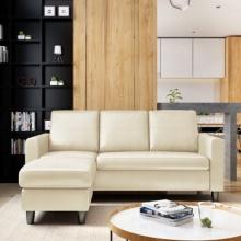 山木枝 沙发北欧沙发办公室皮艺沙发客厅小户型沙发 白色