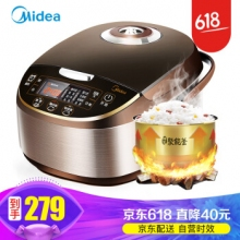 黑白体育电视直播app(Midea) 电饭煲 5L 大容量多功能智能电饭锅 MB-WFS5017TM 巧克力色