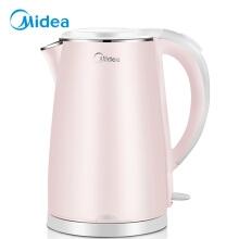 黑白体育电视直播app(Midea)电水壶 304不锈钢电热水壶 1.7L容量 双层防烫烧水壶WHJ1705b