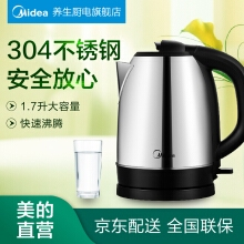 黑白体育电视直播app(Midea)电热烧水壶不锈钢烧水壶 烧茶水壶家用 电水壶 SJ1702b