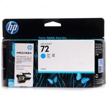 惠普(HP) C9371A 72青色墨盒