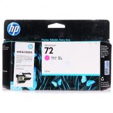 惠普(HP) C9372A 72品红色墨盒