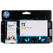 惠普(HP) C9373A 72黄色墨盒