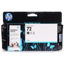 惠普(HP) C9374A 72灰色墨盒