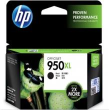 HP PRO 8600墨盒(HP950/951XL黑色)