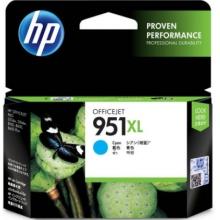 HP PRO 8600墨盒(HP951XL青色)