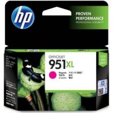 HP PRO 8600墨盒(HP951XL红色)