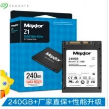 希捷迈拓(Seagate)240GB 2.5英寸固态硬盘