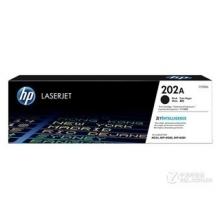 HPCF500A硒鼓(HP281打印机黑色)
