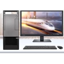 联想(Lenovo)扬天T4900V(T4900VI3-8100/8G/1T/加刻录DVDRW/21.5英寸显示器)改配可装WIN7台式机