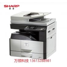 夏普(LIBRE)SF-S303R 黑白数码复印机