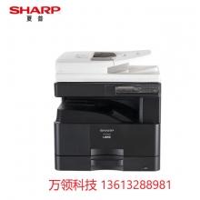 夏普(LIBRE) SF-S245R黑白数码复印机