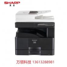 夏普(LIBRE)SF-S305R黑白数码复印机
