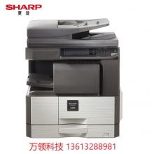 夏普(LIBRE)SF-S262NV 黑白数码复印机