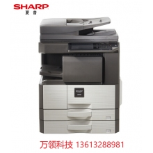 夏普(LIBRE)SF-S312NV黑白数码复印机