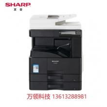 夏普(LIBRE)SF-S285R黑白数码复印机