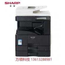 夏普(LIBRE)SF-S315R黑白数码复印机