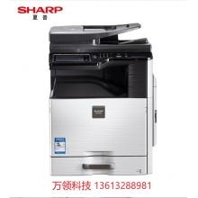夏普(LIBRE)MXB4621R黑白数码复印机蓝图机