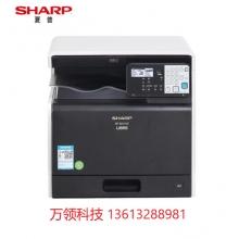 夏普(LIBRE)SF-S211XC彩色数码复印机