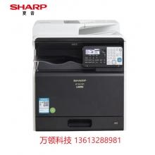 夏普(LIBRE)SF-S211RC彩色数码复印机