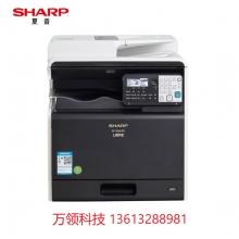 夏普(LIBRE)SF-S261RC彩色数码复印机