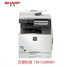 夏普(LIBRE)SF-S263RC彩色数码复印机