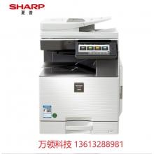 夏普(LIBRE)SF-S303RC彩色数码复印机