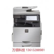 夏普(LIBRE)SF-S351RC彩色数码复印机