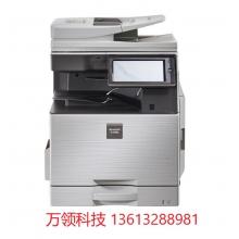 夏普(LIBRE)SF-S401RC彩色数码复印机