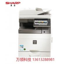 夏普(LIBRE)SF-S502DC彩色数码复印机