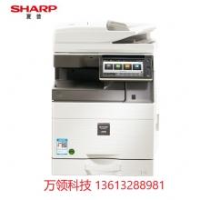 夏普(LIBRE)SF-S602DC彩色数码复印机