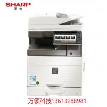 夏普(LIBRE)SF-S262RC彩色数码印机