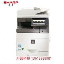 夏普(LIBRE)SF-S312RC彩色数码印机