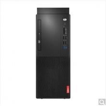 联想(Lenovo)启天M420 I5-9500 16G 1T 256固态 2G独显 DVDRW  单主机 改配可装win7