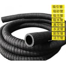 钢丝缠绕管吸引管抽砂管排水管耐磨泥浆橡胶管高压吸沙抽沙负压管48/米