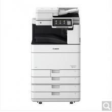 佳能(CANON)iR-ADV C5740彩色 A3 激光打印机 复印机 网络 扫描 复印机 一体机 四纸盒+输稿器